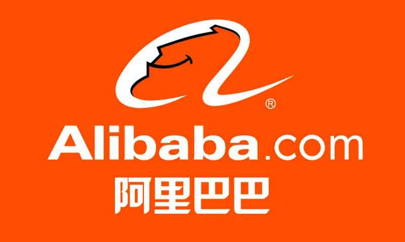 Alibaba home