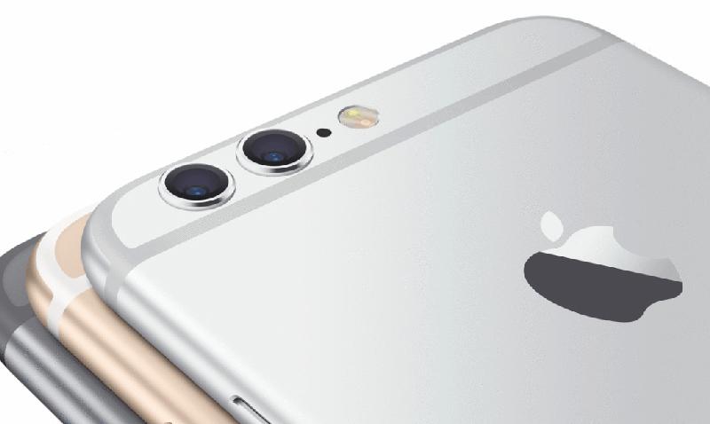 iPhone 7 Pro, lo más exclusivo entre todos los teléfonos
