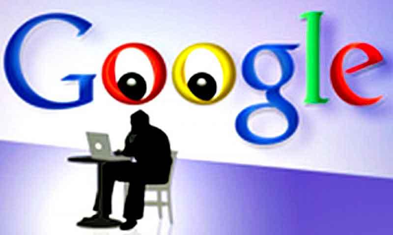 Google-vigila_HOME