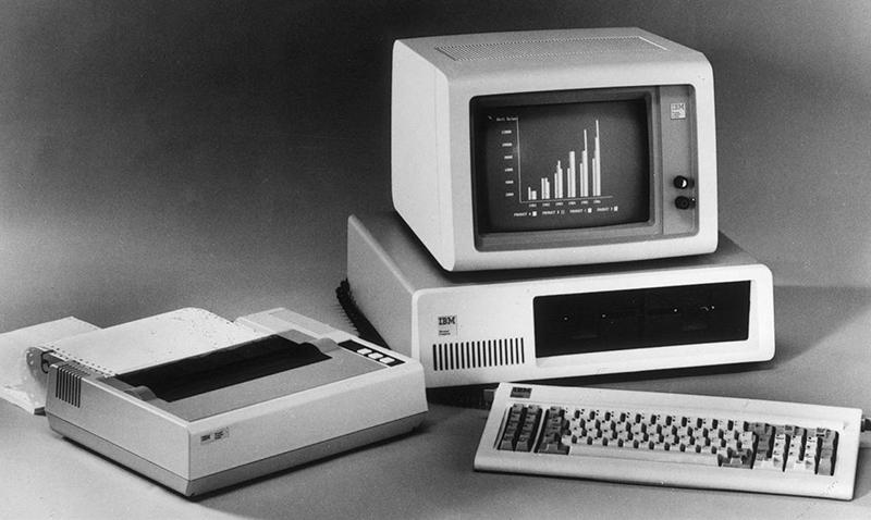 La PC tal como se promocionaba hace 35 años.
