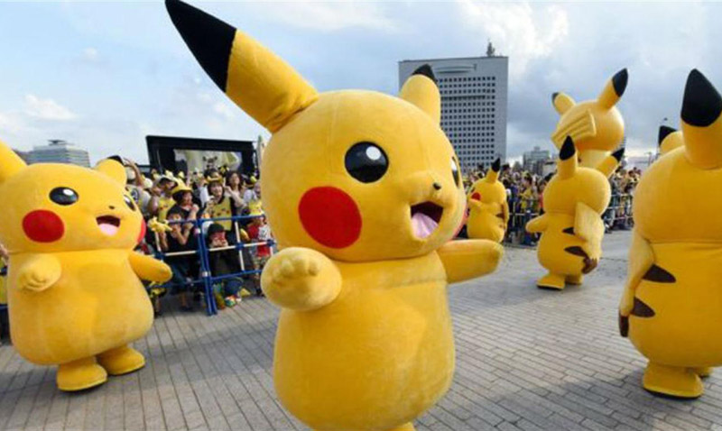 China prohibió los juegos de realidad aumentada